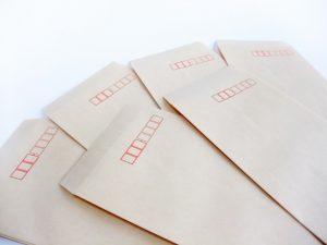 複合機(コピー機)の封筒印刷が便利!